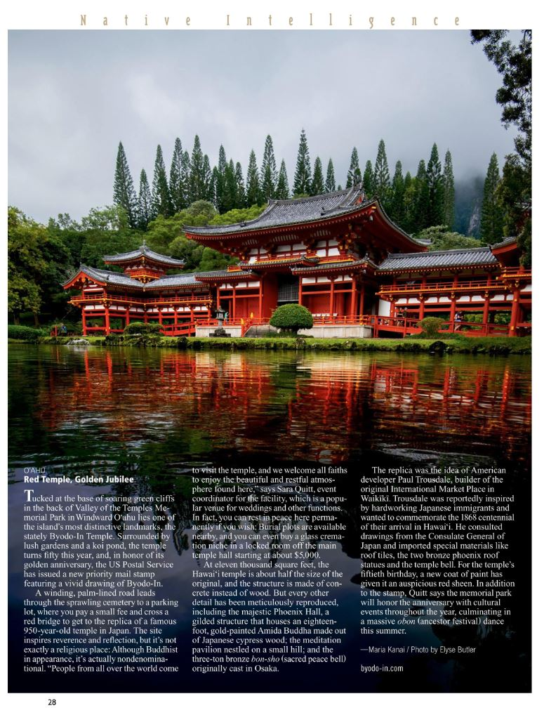 Byodo-In Temple featured in Hana Hou!