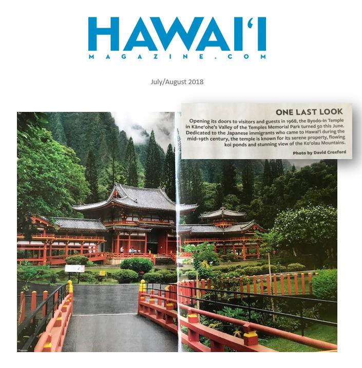 Hawaii Magazine Byodo-in Template
