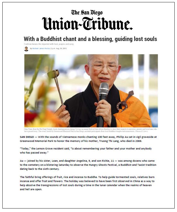 NorthStar Union Tribune