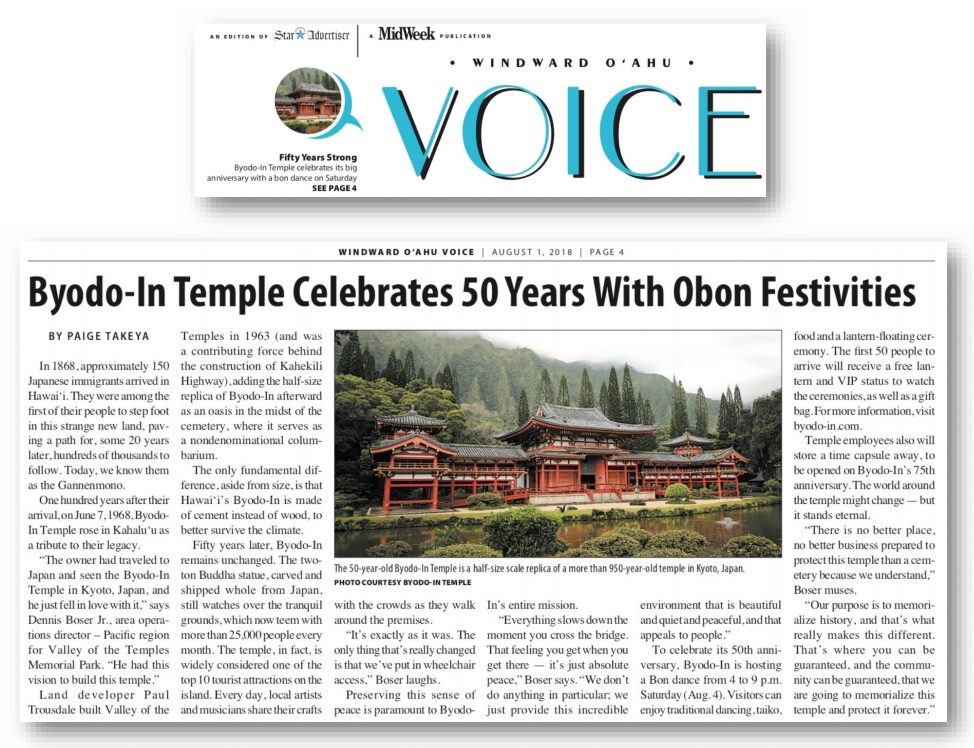 Byodo-In Temple Celebrates 50 Years With Obon Festivities