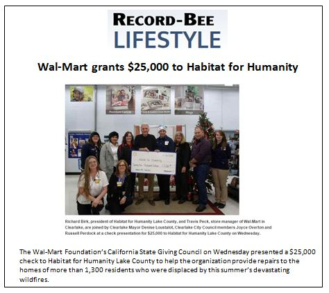 Walmart Record Bee