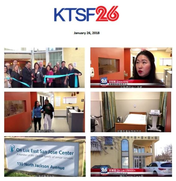 East San Jose PACE Center on KTSF